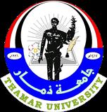 جامعة ذمار