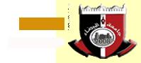 جامعة البيضاء