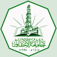 جامعة الأحقاف