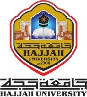 جامعة حجة