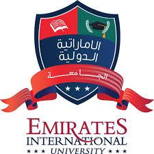 الجامعة الإماراتية الدولية